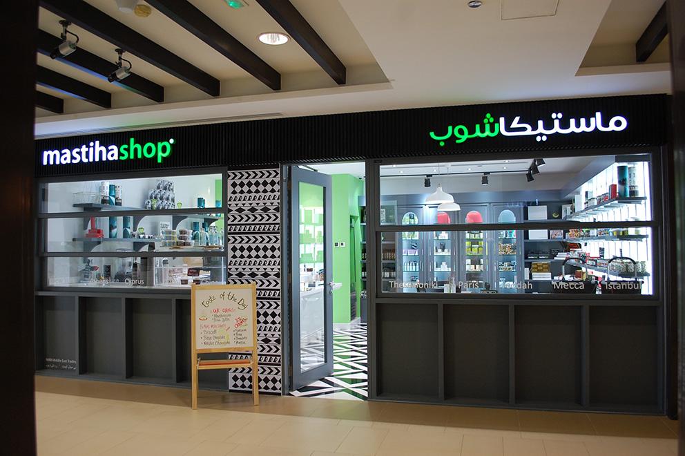 Gourmet Retail with Mansoor AlBastaki