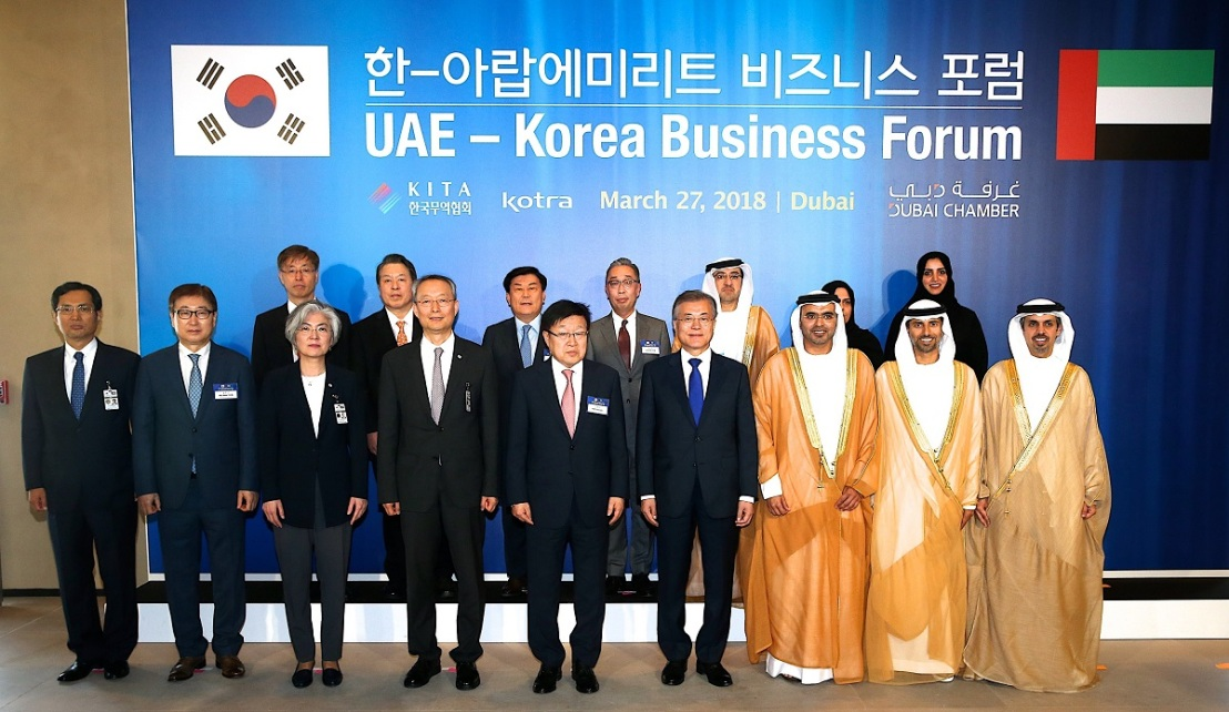 South Korean President reaffirms commitment to boost ties with UAE