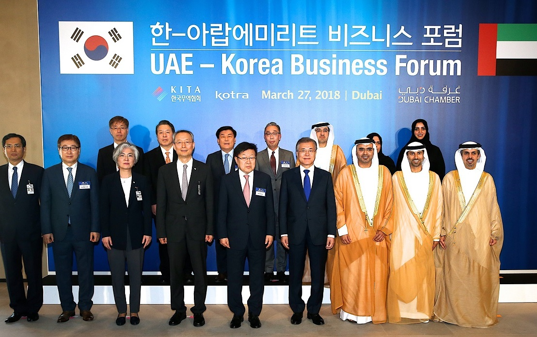South Korean President reaffirms commitment to boost ties withUAE