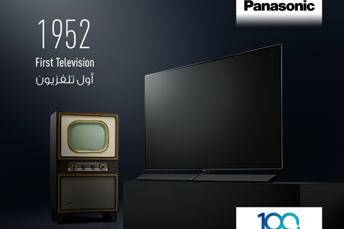 Panasonic highlights 10 of its ground-breaking legacy products marking its 100thanniversary