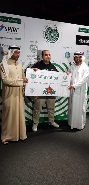 3ed Winner Ahmed Aboul-Elaالفائز الثالث أحمد أبو العلا
