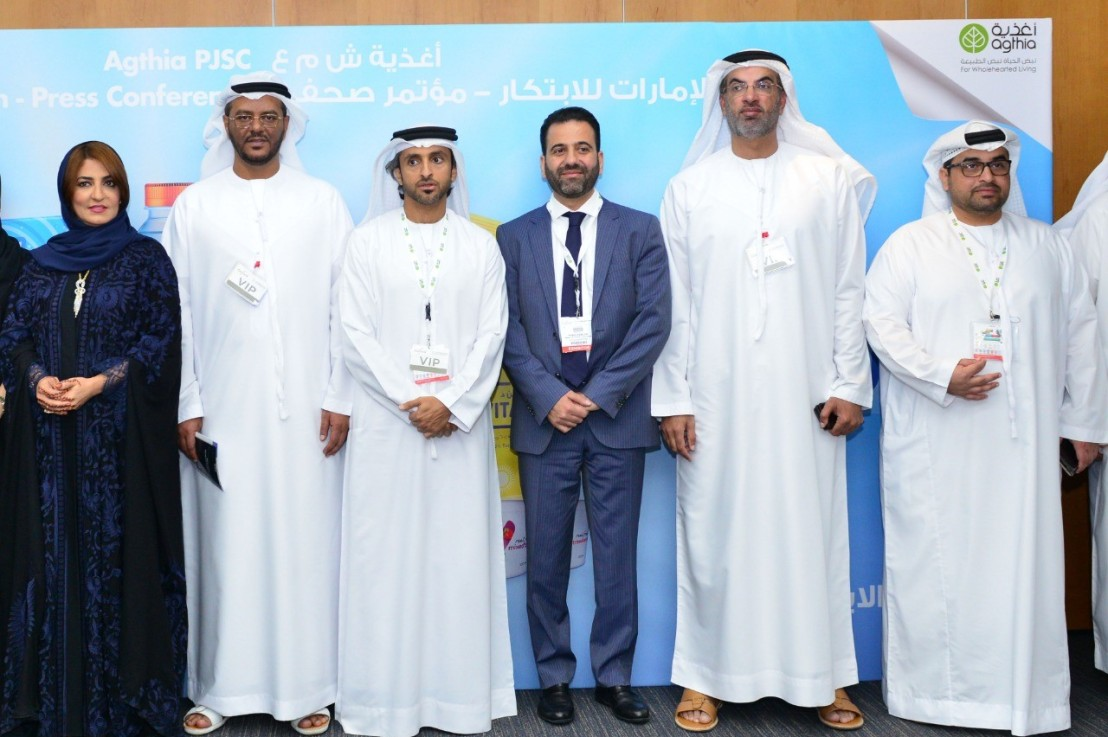 Agthia Launches Five Innovative Products at Gulfood 2019 in line with UAE InnovationMonth