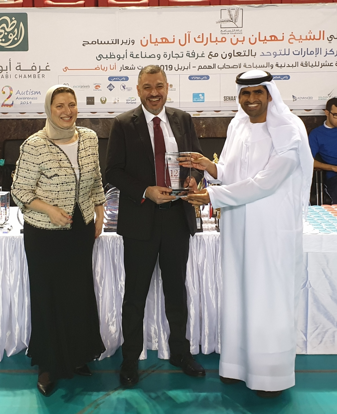 Al Wahda Mall awarded for Autism AwarenessCampaign