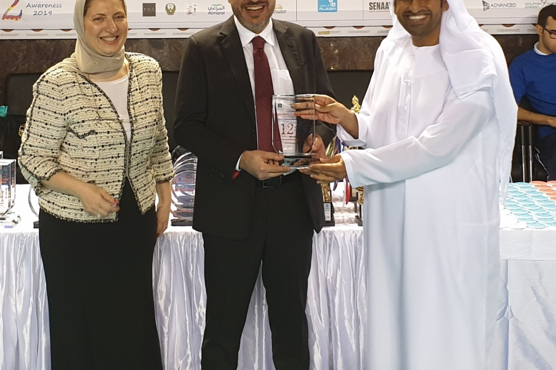 Al Wahda Mall awarded for Autism Awareness Campaign