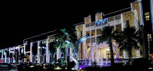 Khalidiyah Mall