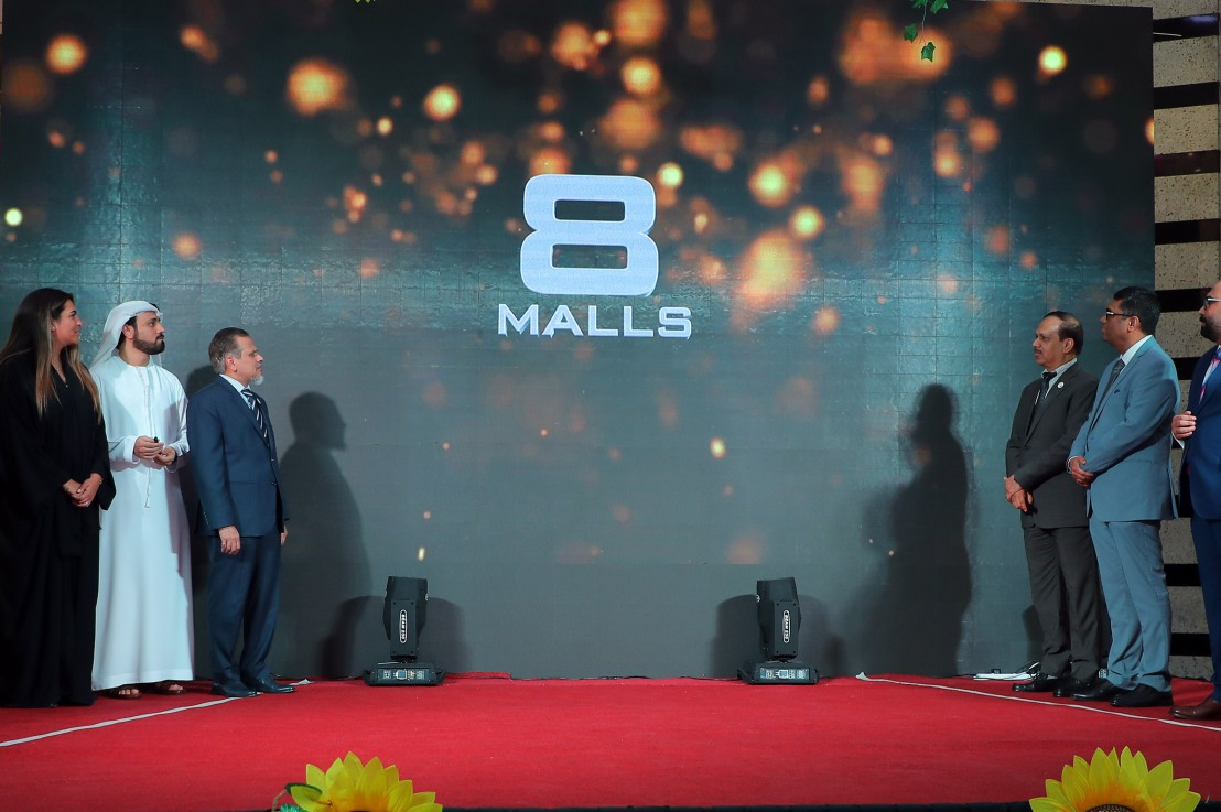 'Mall Millionaire' promotion launched in 8 malls in Abu Dhabi & Al Ain