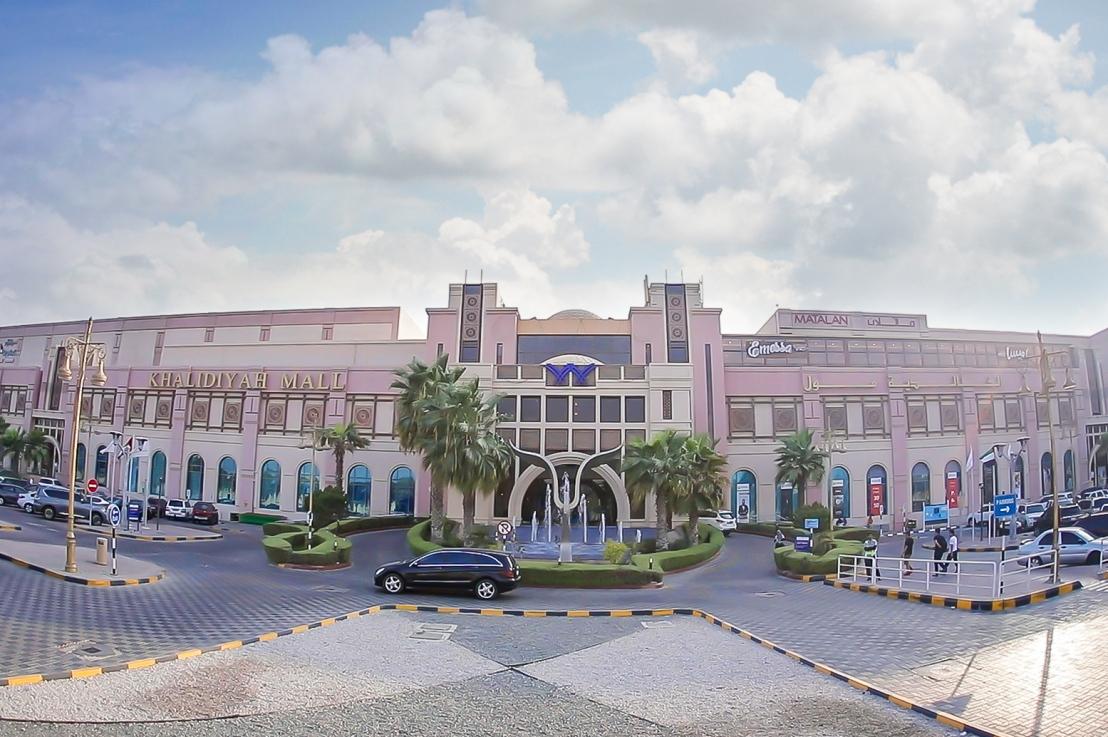 Shop, Dine & Enjoy at Khalidiyah Mall thissummer
